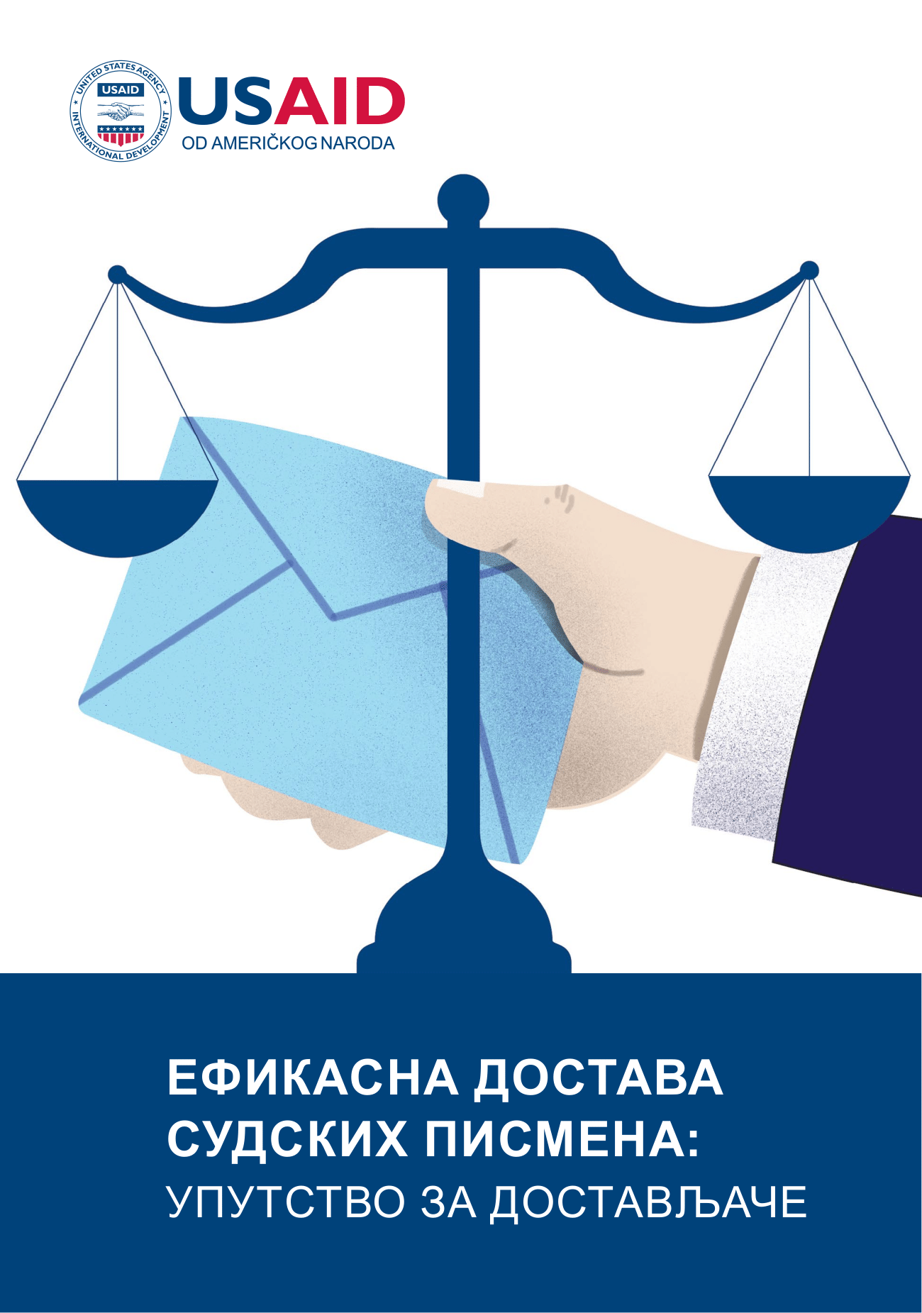 brochure-for-court-process-serversefficient-service-of-process-pages-slika-1.png